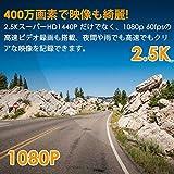 VANTRUE X1 PRO ドライブレコーダー 1440P 2.5K 駐車監視 タイムラプス撮影 スーパーHD HDR 170度広視野角 大口径F1.8 400万画素 2.7インチLCD ドラレコ 【18ヶ月保証期間&日本語説明書】 ダッシュボード エンジン連動 衝撃録画 常時録画
