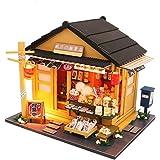 IMPLAY TOYS (インプレイトイズ) ドールハウス 手作りキット セット ミニチュア 3Dパズル ミニチュア DIY おもちゃ ガーデン 知育玩具 LED付き (懐かしの雑貨屋)