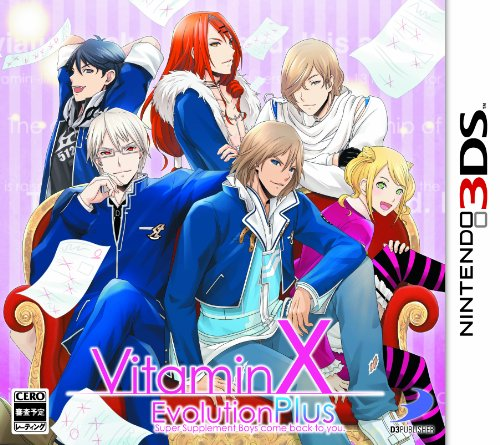 VitaminX Evolution Plus - 3DSの詳細を見る