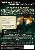 セブン [DVD] 画像