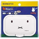 エジソン(EDISON) Bitatto ビタットプラス ウェットシートのふた ミッフィー ホワイト