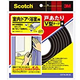 3M スコッチ室内ドア浴室戸あたりV型テープ 黒 EN-55