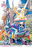 ディズニーファン 2018年 06 月号 [雑誌] 画像