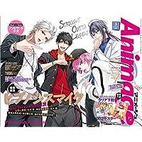 Animage(アニメージュ) 2019年 03 月号 [雑誌]