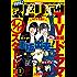 月刊!スピリッツ 2016年5/1号 [雑誌]
