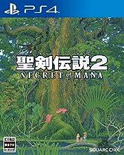 【PS4】聖剣伝説2 シークレット オブ マナ