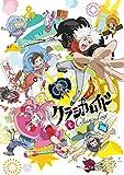 アイネクライネ・夜のムジーク(TV Size)TVアニメ「クラシカロイド」より