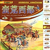 Wild West - Travel Through Time (Chinese Edition)