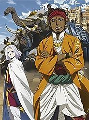 アルスラーン戦記 第5巻 (初回限定生産) [Blu-ray]