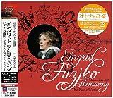 ピアノ名曲集~デラックス・エディション2007(DVD付)