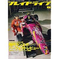 Play Drive (プレイ ドライブ) 2007年 07月号 [雑誌]