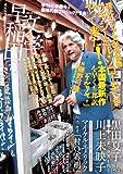 早稲田文学7