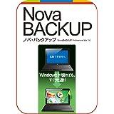 NovaBACKUP|ダウンロード版