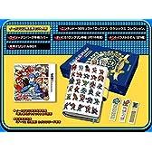 ロックマン クラシックス コレクション LIMITED EDITION(3DS)