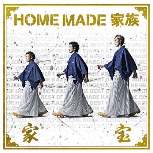 Amazon Music - HOME MADE 家族...