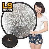 LS deco 丸レフ板80cm 32インチ折りたたみ可能(23914)