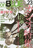 onBLUE vol.23 (onBLUEコミックス)