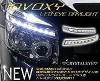 70 ヴォクシーVOXY LEDヘッドライトガーニッシュ クロームガーニッシュ/LEDホワイト ZRR70 ZRR75