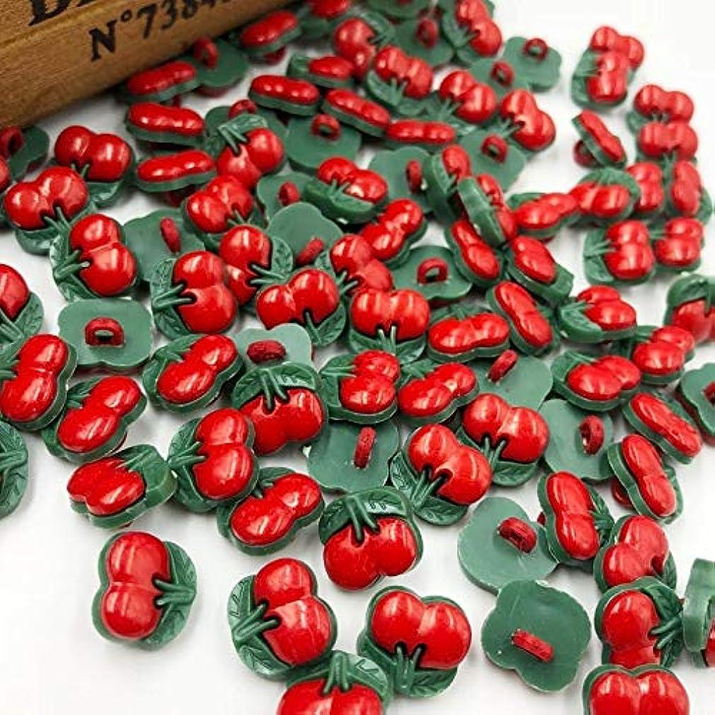 劇場説明する偉業Propenary - Uは、レッドチェリープラスチックボタン縫製ボタンDIY工芸を選びます