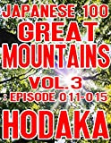 """Hodaka has restarted the challenge to conquer """"Japanese 100 Great Mountains"""" since 2017. This record, the third volume of the series, includes five (the 11th to 15th) mountains.- In Mount Daibosatsu, he has bought a shop curtain on which all ..."""