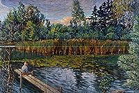 タイル壁画Angler by Nikolai bogdanov-belsky Fisherman Water Trees川湖Reedsフォレストキッチンバスルームシャワー壁Backsplash止め板3x 24.25インチセラミック、光沢 Four Inch Marble マルチカラー S1148_3x2_4iMarb_Tile_Mural