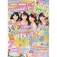 ニコ☆プチ 2014年 08月号 [雑誌]