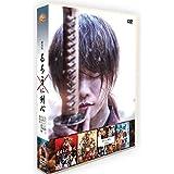 るろうに剣心 1、京都大火編、伝説の最期編 、最終章 The Final 全4巻DVD-BOX