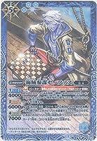 海賊参謀セーファス(Mレア) バトルスピリッツ アルティメットバトル05/シングルカード