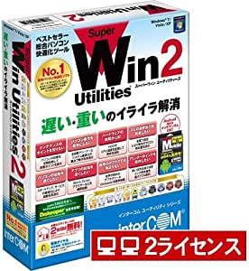 SuperWin Utilities 2