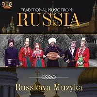 ロシアの伝統音楽 (Traditional Music from Russia)