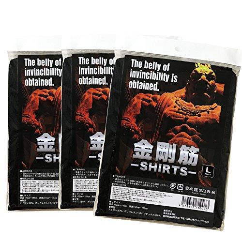 【正規販売店】金剛筋シャツ 3枚セット|加圧インナー 抗菌消臭 (ブラック, L)
