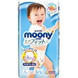 Moonyman Pants Diaper, Boy, Large, 44 Count