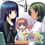 ラジオCD 「もっと!姉、ちゃんと聞いてよっ♪」Vol.3