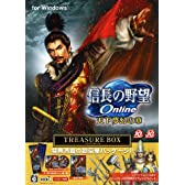 信長の野望Online ~天下夢幻の章~ TREASURE BOX