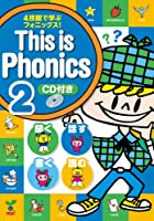 This is Phonics 2