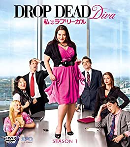 Amazon box drop dead diva 1 dvd box spo dvd box tv - Drop dead diva dvd ...