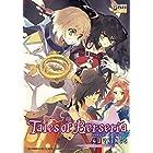 テイルズ オブ ベルセリア 4コマKINGS (DNAメディアコミックス)