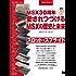 週刊アスキー・ワンテーマ MSX30周年:愛されつづけるMSXの歴史と未来<週刊アスキー・ワンテーマ> (―)