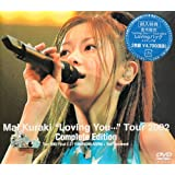 """Loving You…"" Tour 2002 Complete Edition [DVD]"