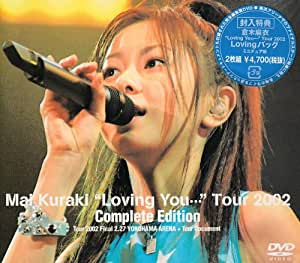 """""""Loving You…"""" Tour 2002 Complete Edition [DVD]"""