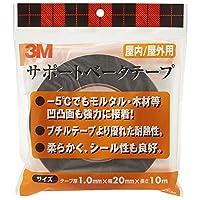 3M ベータテープ 屋内・屋外用 20mm×10M VT-20