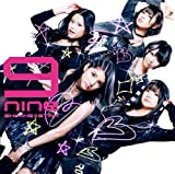 SHINING☆STAR / 9nine