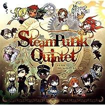 スチームパンクドラマCD「Steampunk Quintet」 - ライアーソフト - 【同人音楽】
