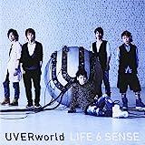 6つの風[album ver.] 歌詞