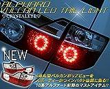 【お買得プライス!!】 クリスタルアイ CRYSTALEYE 10系 アルファード 前期用 LEDテールランプ フーガ 4連バルカンタイプ レッドクリアー