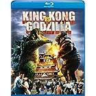 King Kong Vs. Godzilla [Blu-ray] [Import]