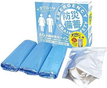 サッと固まる非常用トイレ袋(30回分) 災害での断水時でもトイレが使える! 【15年保存のダブルパック】