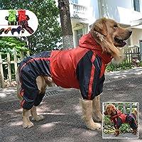 犬フード付きレインコートスリッカー、通気性防水4本足レインコート軽量防水服レインジャケット大中小犬用 赤 L-M