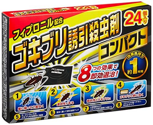【Amazon.co.jp限定】ライオンケミカル ゴキブリ誘引殺虫剤 コンパクト 24個入り[防除用医薬部外品]