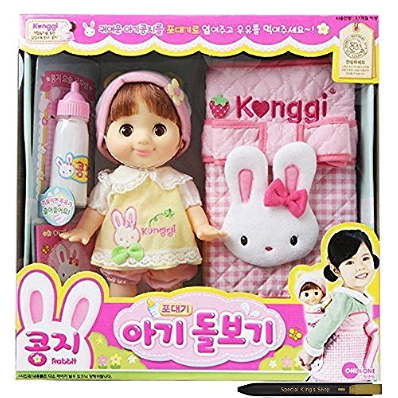 [ONE&ONE] コングジッベビーシッターおくるみ (Konggi Baby blanket Babysitting) + Free Gift (Ball Pen) [海外直送品] [並行輸入品]